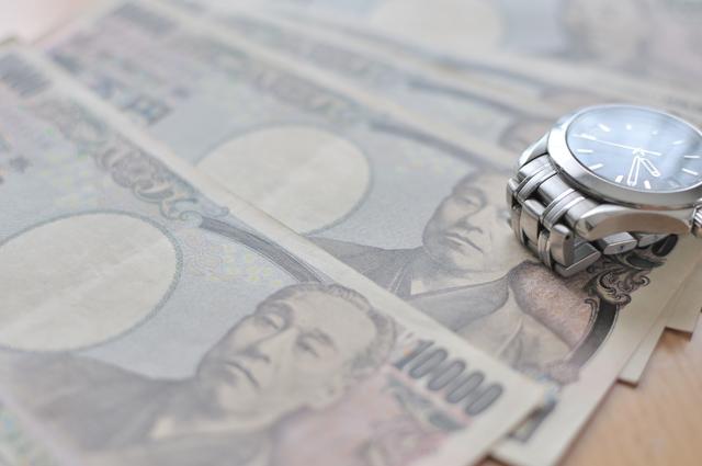 4枚の一万円札と腕時計
