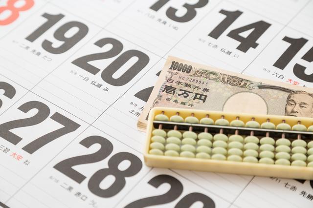 カレンダーを一万円札とそろばん
