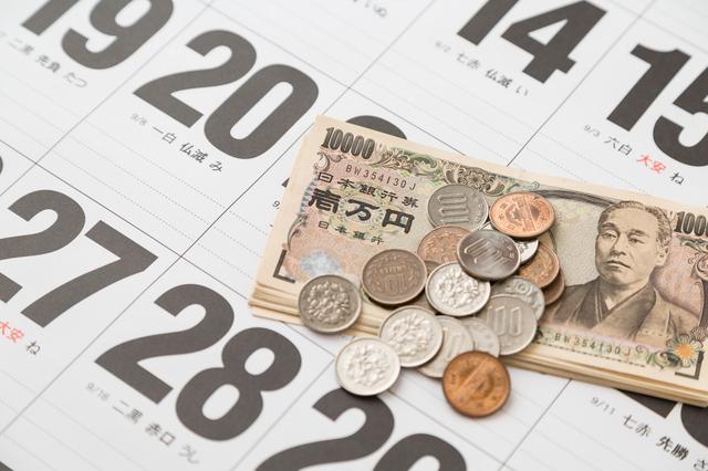 毎月の利息を計算